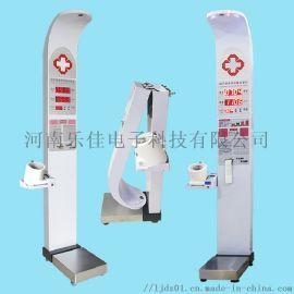 身高体重血压测量仪HW-900B体检专用