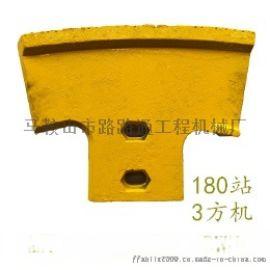 厂家现货仕高玛MAO2000搅拌机叶片弧衬板配件