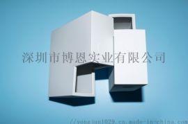 廠家定製矽膠電源保護套、矽膠套