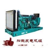 东莞发电机厂家直销 100kw康明斯发电机