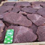 加工销售火山石,浮石板 蜂窝岩