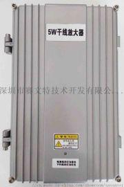 5W/10W干线放大器机箱