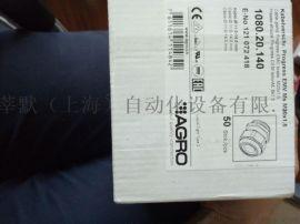 莘默张工**报价DOLDIL9163.12 AC/DC24V继电器