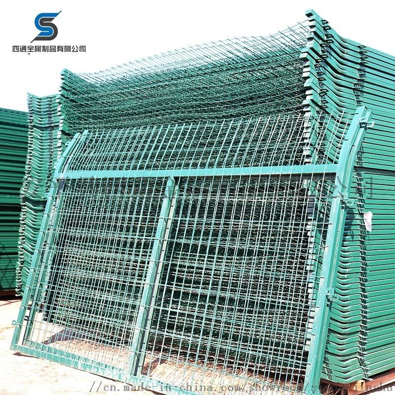 鐵路防護柵欄公路隔離欄 框架鐵絲網 圍欄網防護欄