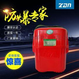 ZYX60隔绝式正压氧气自救器