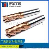 HRC55度 鎢鋼硬質合金數控銑刀接受非標定製