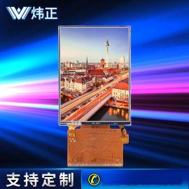 2.8寸tft液晶屏 带触摸LCD显示屏 欢迎定制