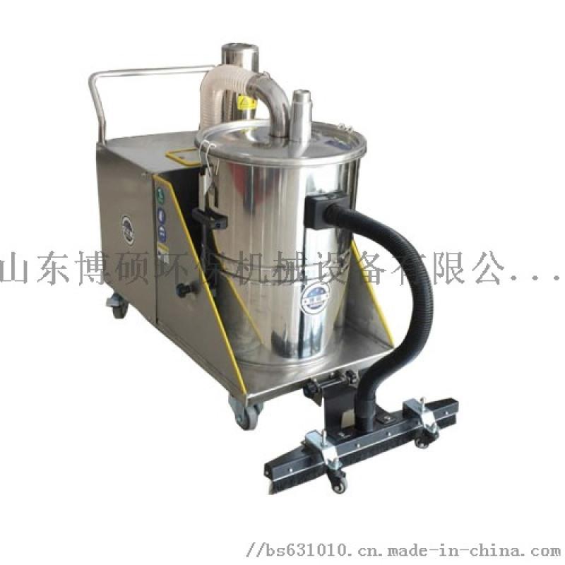 BS90-4電瓶式可配套大容量工業吸塵器