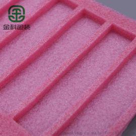 防潮珍珠棉成型,提供免费设计打样