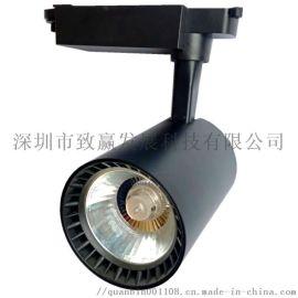 cob轨道灯led明装射灯筒灯15W20W30W