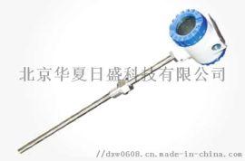 北京华夏日盛一体化温度变送器温度控制