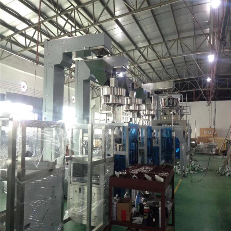 420容积式包装机械 鱼料量杯自动包装机 鱼饵包装机 厂家直销供应