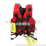 消防 水域抢险救援服 防汛专业救生衣 带PFD装置