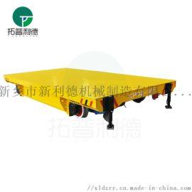 厂家定制防爆式轨道平板车方案图