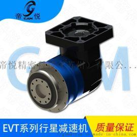 EVT行星减速器齿轮减速机/伺服行星减速机