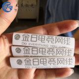 深圳紫外激光镭雕机,优质供应商天策激光