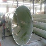 高壓玻璃鋼管道,frp玻璃鋼管道