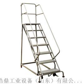 登高梯厂家专业制作登高车 移动取货梯 超市取货梯
