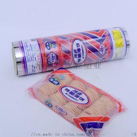 永胜食品包装机卷膜