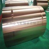 特硬C5210磷铜带 弹性磷青铜片 锡磷青铜带厂家