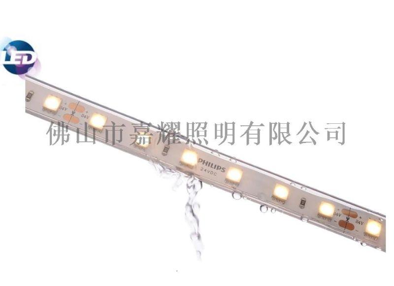 飞利浦BGC201新款防水LED灯带5米一卷