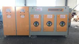 供应等离子光氧一体机车间油烟异味净化设备厂家