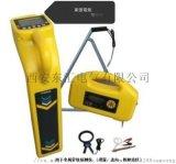 低压路灯电缆故障测试仪/西安东汇好用