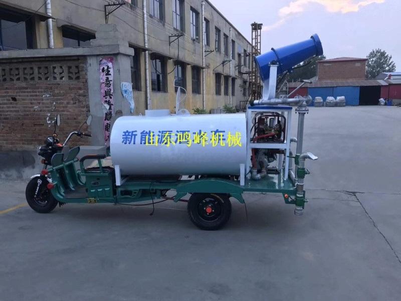 小型除尘雾炮机三轮车, 洒水喷雾降尘电动洒水车