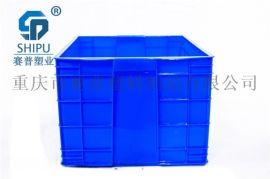 重庆塑料箱周转箱工具服装收纳箱