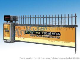 小区停车场出入口智能设备 镀锌丝挡车器广告道闸