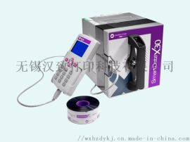 SD X30热转印打码机TTO_无锡汉致打印