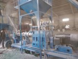 预糊化淀粉变性淀粉生产线
