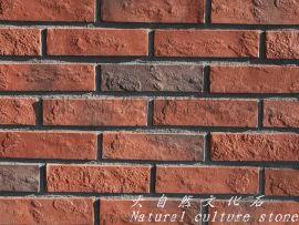 别墅外墙仿石材文化砖价格厂家批发优质青红小砖
