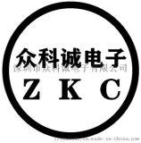 深圳衆科誠電子,電子電路設計,模組設計開發