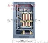 大功率稳压器-三相大功率补偿式电力稳压器100K