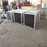 煤矿空气加热器,井口蒸汽散热器,蒸汽加热器