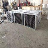 煤礦空氣加熱器    井口蒸汽散熱器