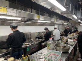 快餐店厨房设备清单 快餐店厨房布局设计 快餐店全套设备价钱
