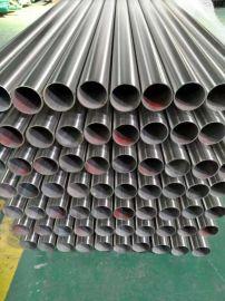 佛山不锈钢异型管、制品管