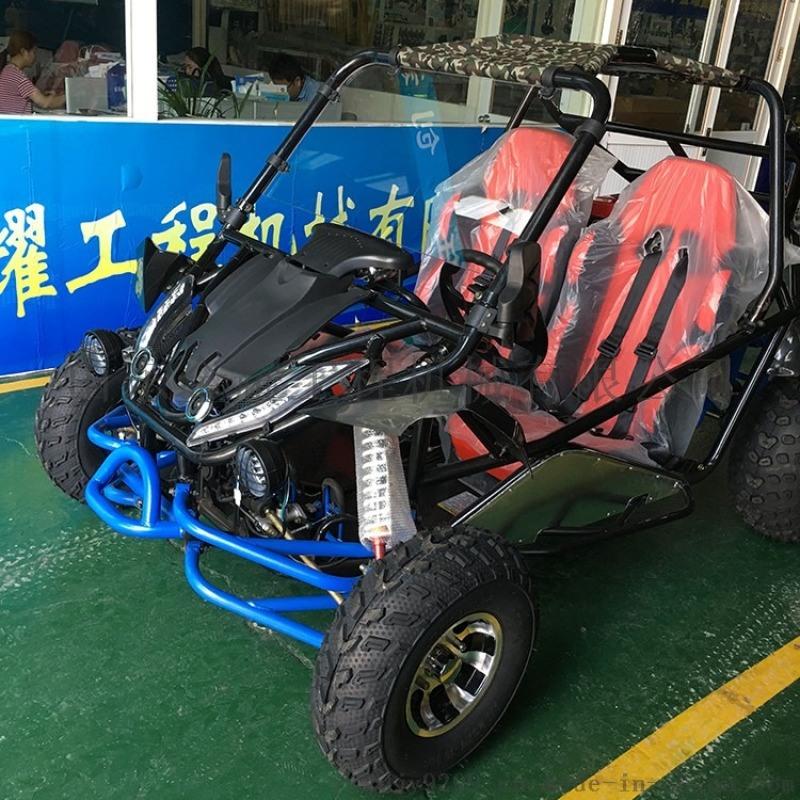上海室内卡丁车 豪华双人方向盘卡丁车
