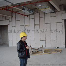 轻质隔墙板 prc隔墙 轻体隔断 轻体隔墙板