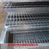 优质钢格板 钢格板 踏步板生产厂家