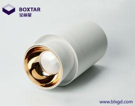 BOXTAR宝丽星圆形LED明装筒灯
