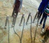 萍鄉市大型液壓劈裂機大塊礦石二次解體