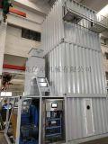 廠家直銷筒式分子篩(活性炭)轉輪 青島廠家直銷