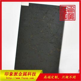 304镀铜发黑不锈钢板做旧不锈钢板