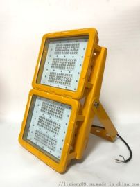 LED防爆照明灯45°角