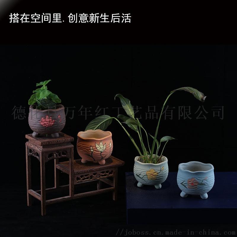 多肉花盆陶瓷复古小老庄植物迷你多肉盆栽