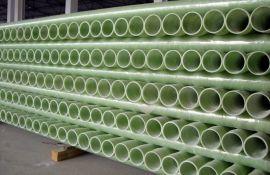管道 耐低温压力管道 玻璃钢夹沙管道