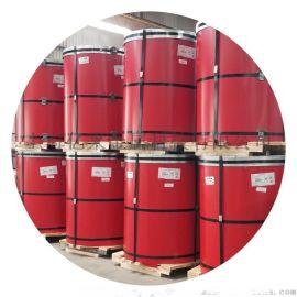 寶鋼緋紅彩塗板,寶鋼彩塗板批發市場